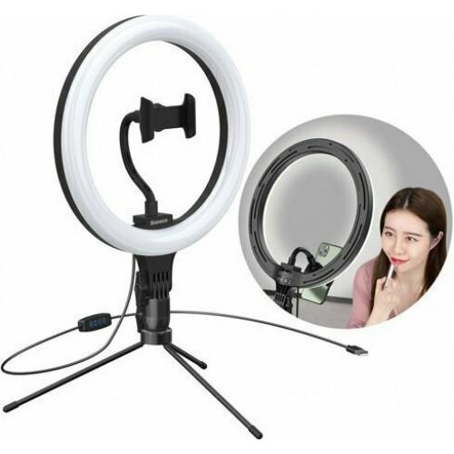 Baseus LED Ring Light 25cm