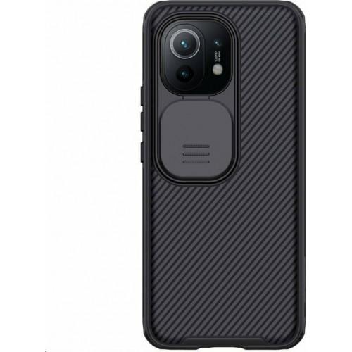 Nillkin CamShield Pro Back Cover Plastic Black (Xiaomi Mi 11)