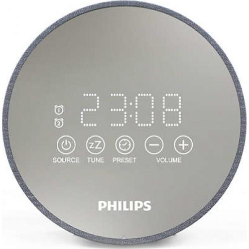 Philips Digital Clock-Desktop Radio with Gray Alarm Clock TADR402 / 12