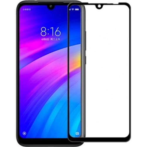 Wozinsky Full Glue Tempered Glass για Xiaomi (Redmi 8)