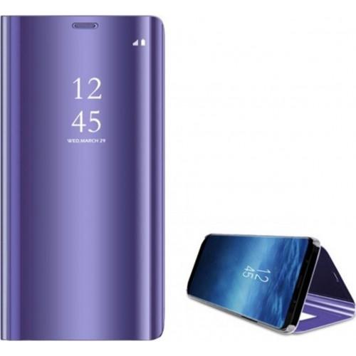 Θήκη Clear View Cover Για Samsung Galaxy A42 5G Μωβ